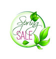 spring time sale green leaf icon vector image vector image
