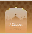 beautiful ramadan kareem islamic greeting vector image vector image
