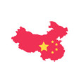 cartography icon china on map with flag vector image vector image