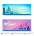 shenzhen and dongguan famous chinese city scapes vector image vector image