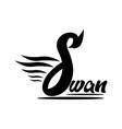 swan logo design vector image