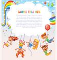 template entertainment center or amusement park vector image vector image