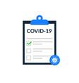 covid19 test corona icon positive negative vector image vector image
