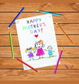 happy mothers day greeting card son daughter vector image vector image