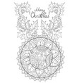 adult coloring bookpage a decoration ball with vector image vector image