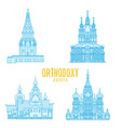 russian religion symbol vector image vector image