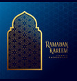 islamic ramadan kareem beautiful background vector image vector image