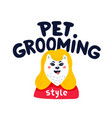 pet grooming logo happy dog pet grooming vector image