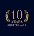 10 anniversary royal logo vector image vector image