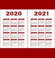 calendar 2020 2021 vector image vector image