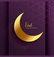 golden moon for eid mubarak festival vector image vector image