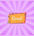 great inscription parallelogram with stars vector image vector image