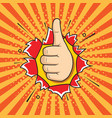 hand ok sign comic pop art style vector image