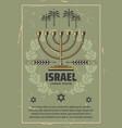 israel judaism religion hanukkah menorah vector image vector image
