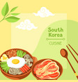 south korea cuisine korean banner design with vector image vector image