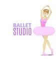 ballet studio template in cartoon style vector image