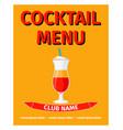 cocktail menu retro style design vector image