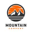circular mountain landscape logo design vector image vector image