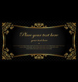luxury template for invitation card design vector image vector image