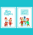 merry christmas happy holidays postcards parents vector image vector image
