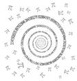 Pi swirl on white background vector image vector image