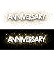 Anniversary paper banner vector image vector image