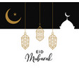 eid mubarak creative design background vector image
