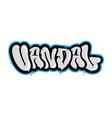 graffiti type vector image vector image