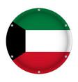 round metallic flag of kuwait with screws vector image