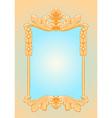 beautiful ornate rectangle frame vector image