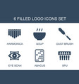 logo icons vector image vector image