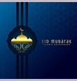 beautiful eid mubarak design background vector image vector image