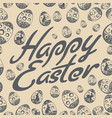 easter lettering pattern grey vector image vector image