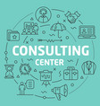 green line flat circle consulting vector image vector image