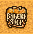 logo for bakery shop vector image vector image