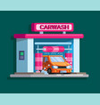 car wash automatic drive threw building vector image vector image