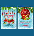 christmas party invitation with new year garland vector image vector image