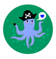cute cartoon octopus over water animal vector image vector image