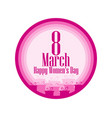8 march day international womens day banner vector image