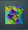 banner with flying balloons vector image