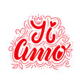 ti amo lovely valentines day card living coral vector image