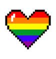 rainbow pixel heart vector image