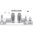 belarus minsk line skyline vector image vector image