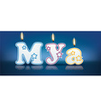 MYA written with burning candles vector image vector image
