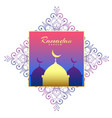 ramadan kareem beautiful background decoration vector image vector image