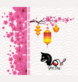 chinese new year 2018 blossom year of the dog vector image vector image
