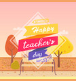 happy teachers day decorated vector image vector image