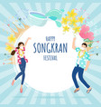 happy thai couple wear face mask enjoy songkran vector image