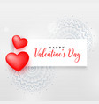 pretty love valentines day background with two vector image vector image