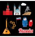 set greatest russian symbols vector image
